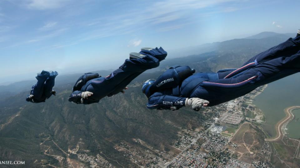 paracaidismo-madrid-track